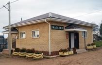 строить магазин город Кстово